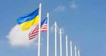 Украина будет просить США предоставить информацию о гражданах, в отношении которых ввели санкции
