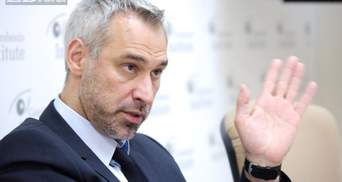 Справжній уряд – на Банковій, – Рябошапка про відставки міністрів