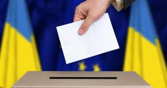 ЦВК зареєструвала групи, що збиратимуть підписи для проведення референдуму