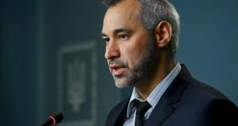 Много претензий к Ермаку, – Рябошапка рассказал, что произошло между Аваковым и Зеленским