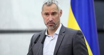 Это не Аваков, – Рябошапка предположил, почему Криклия отправляют в отставку