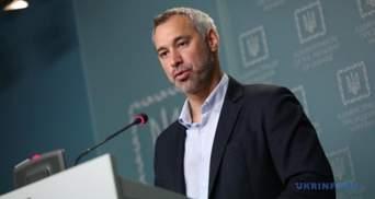 """Рішення незаконне, – Рябошапка про санкції РНБО проти """"злодіїв у законі"""""""