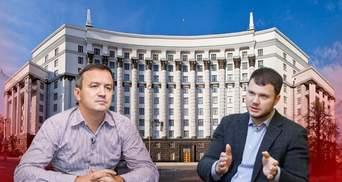 Масштабные кадровые изменения в Кабмине: кто и почему уходит из правительства Шмигаля
