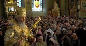 Толпа верующих без масок и дистанции: Онуфрий в Харькове устроил литургию – возмутительные фото
