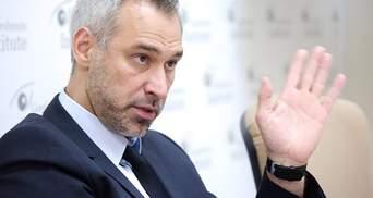 Це буде серіал, – Рябошапка припустив, що чекає на справу Медведчука