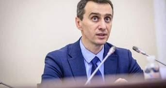 Заместитель уже третьего министра – Ляшко прокомментировал возможное назначение главой Минздрава