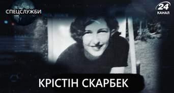 Найгламурніша шпигунка Другої світової: як Крістін Скарбек потрапила у спецслужби