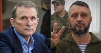 Закон працює не для всіх, – Антоненко висловився про справу Медведчука