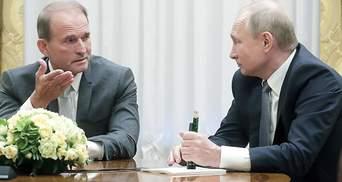 """Россия может организовать побег Медведчука, как когда-то """"спасала"""" Януковича"""