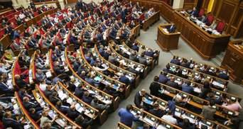 Увольнение министров, налогообложение азартных игр: за что Рада будет голосовать на неделе