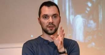 Выборы в Госдуму в ОРДЛО являются основанием ужесточить санкции против России, – Арестович