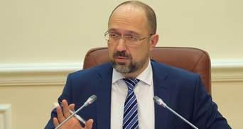 В Украине откроют центры вакцинации для тех, кто записался в Дие, – Шмыгаль