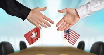 Немає доказів: США виключили Швейцарію зі списку валютних маніпуляторів
