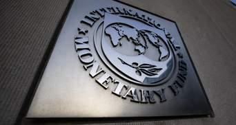 Украина должна выполнить условия МВФ до июня, – НБУ