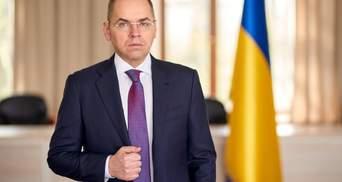Максима Степанова звільнили з посади міністра охорони здоров'я