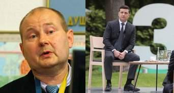 Главные новости 17 мая: видеовозвращение Чауса, Зеленский анонсировал пресс-кофнренцию