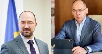 Из-за вакцинации, – Шмыгаль объяснил, за что увольняют Степанова