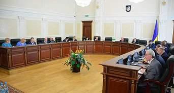 ВСП почти месяц не публикует решение о наказании судьи Бицюка, – ЦПК