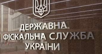 ДФС просить депутатів не поширювати фейки про співробітників відомства