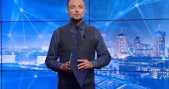 Pro новости: Возможное увольнение Степанова. Пресс-конференция Зеленского