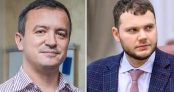 """Петрашко і Криклій проігнорували засідання """"Слуги народу"""", на якому обговорювали їхню відставку"""