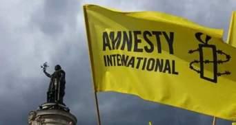 30 тисяч гривень на реалізацію ідеї: Amnesty International проводить конкурс ініціатив