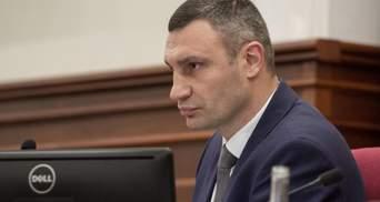 В дом мэра Киева Кличко пришли с обысками