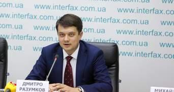 Разумков скликає позачергове засідання Ради, щоб звільнити 3 міністрів