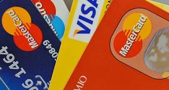 Visa та Mastercard знизять міжбанківські комісії: про що домовився НБУ з платіжними системами