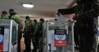 Давление на Киев: зачем Путину боевики на выборах в Госдуму РФ