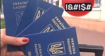 """""""Украина, иди в ж*пу"""": в Харькове семья выбросила паспорта, потому что не полетела в Турцию"""