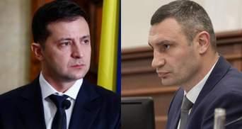 Киевляне восстанут против Зеленского, – Солонтай о последствиях увольнения Кличко с КГГА