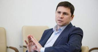 4 держави просять Україну вивезти їхніх громадян зі Сектору Гази, – ОП
