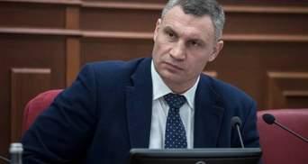 """В """"Слуге народа"""" отрицают политическое давление на Кличко"""
