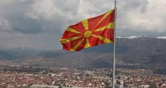 Ще одному показали на вихід: Північна Македонія вислала російського дипломата