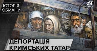 Моторошні спогади репресованих: депортація кримських татар знову повторилась