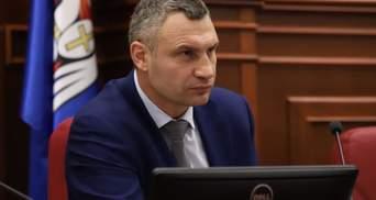 Хотят ли киевляне, чтобы в столице назначили нового главу КГГА – опрос