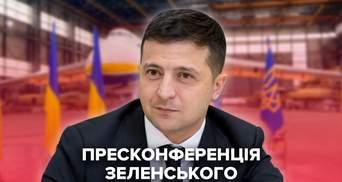 Друга річниця президентства Зеленського: онлайн-трансляція пресконференції