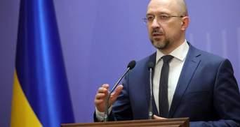 Стоятимуть жорсткі дедлайни, – Шмигаль про нового главу МОЗ і звільнення Степанова