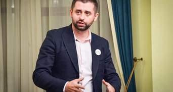 Арахамия прогнозирует не менее 240 голосов за назначение Ляшко главой Минздрава