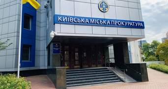 Вже встановлені збитки на 43 мільйони, – прокурор Києва про обшуки в столиці