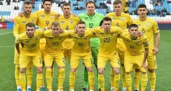 Стартував продаж квитків на товариський матч Україна – Бахрейн: де придбати