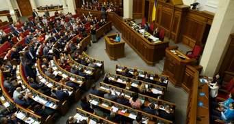 Розслідуватиме злочини влади проти України: в Раді створили ТСК