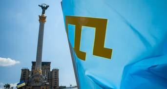 США выразили обеспокоенность из-за ущемления прав крымских татар – Голос Америки