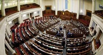 Комитет затягивает рассмотрение законопроекта Зеленского о ликвидации ОАСК, – Шабунин