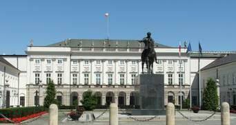 Где живет президент Польши со своей женой: фото и видео особняка