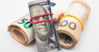 Курс валют на 20 травня: падіння долара та євро триває