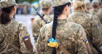 Уряд утворив новий військовий виш у Києві