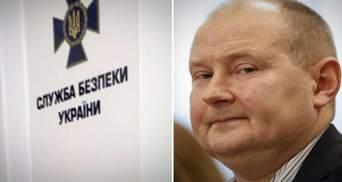 Возбудили уголовное дело: в СБУ отреагировали на видео с экс-судьей Чаусом
