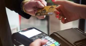 Асоціація рітейлерів розкритикувала план НБУ по зниженню міжбанківської комісії
